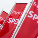 Drei rote Flaggen mit BayernSPD-Logo